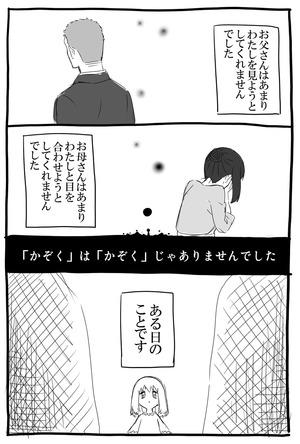 43701804_p3_master1200
