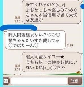 line-chat-message-talk_001