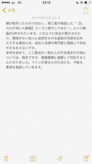 0b8fc1ea[1]