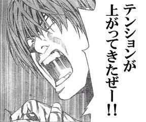 gazou_0312[1]