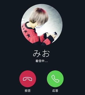 mioyamazaki03