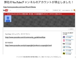 youtube-1-638