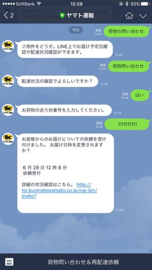1_LINE_up-3