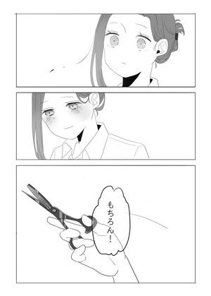 無題 (9)