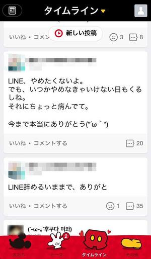 line-gyametaikamattechan01[1]