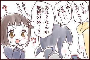 idiom01430_04