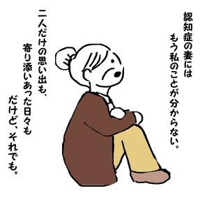 DEnuciXVYAAA0Ml[1]