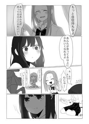 無題 (5)