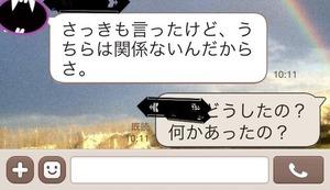 line4[