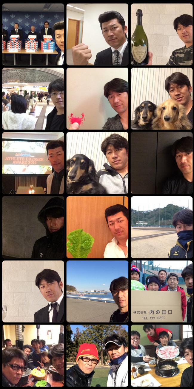 三浦大輔オフィシャルブログ「ハマの番長」