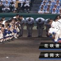 【高校野球】22日の準決勝は天理vs広陵、花咲徳栄vs東海大菅生!4強決定、東北勢は全滅