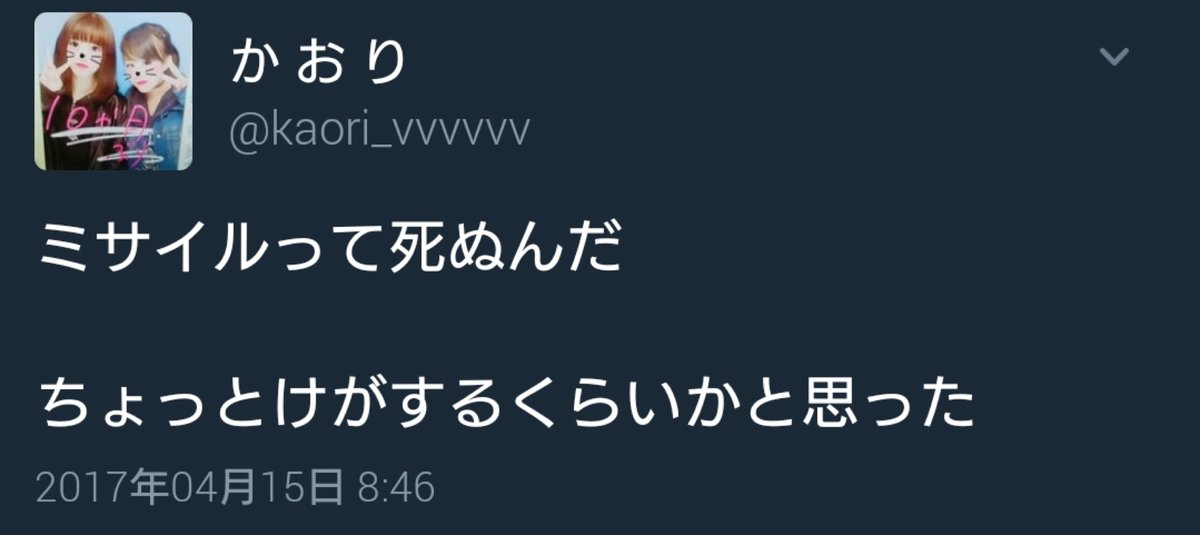 https://i1.wp.com/livedoor.blogimg.jp/yasuko1984ja-oku/imgs/c/a/ca6cf6e0.jpg
