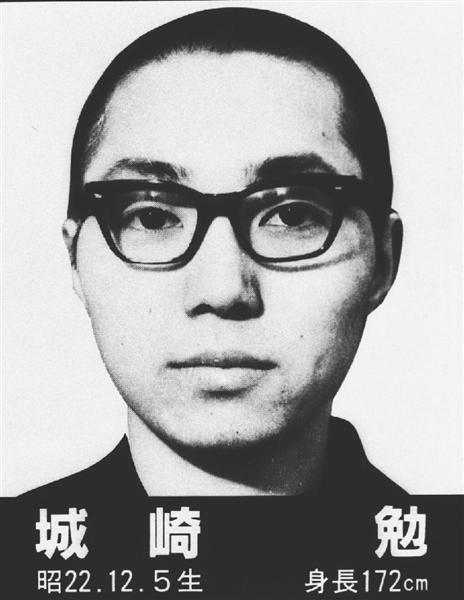 /);`ω´)<國家総動員報 : 米國から強制送還された『日本赤軍 ...