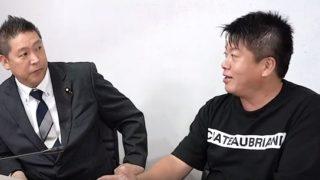 立花孝志と堀江貴文ホリエモン-320x180