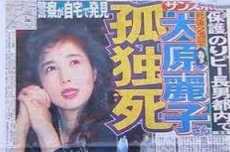 大原麗子ヌ─ト画像 (6)