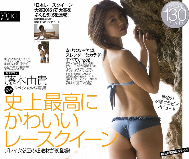 https://i1.wp.com/livedoor.blogimg.jp/zz1052/imgs/2/c/2cb2c279.jpg