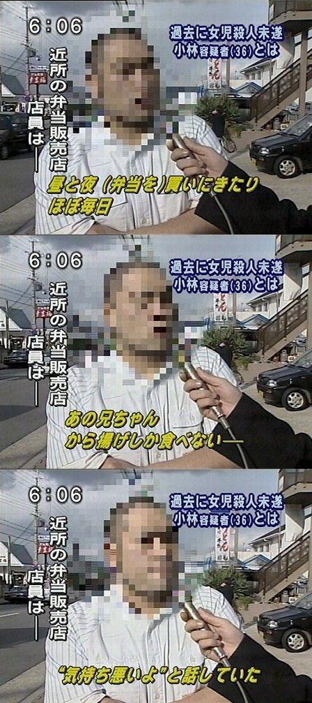 https://i1.wp.com/livedoor.sp.blogimg.jp/jin115/imgs/d/7/d7604522.jpg