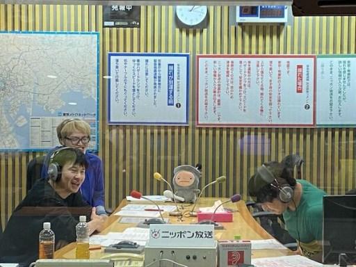 「オードリー若林 ラジオ」の画像検索結果