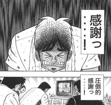 ももクロ入賞! : 大津新聞