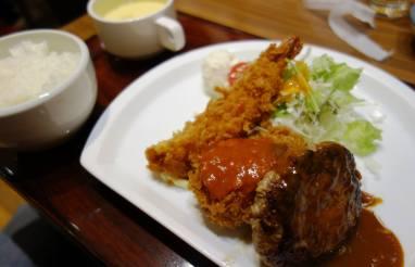 Ebi Furai, Korokke, Hanbāgu (hamburger)
