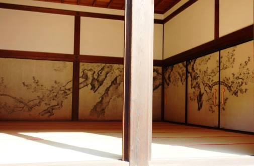 Cherry Room in Shodaibuoma