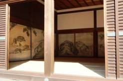Tiger Room in Shodaibuoma
