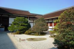 Kawatake