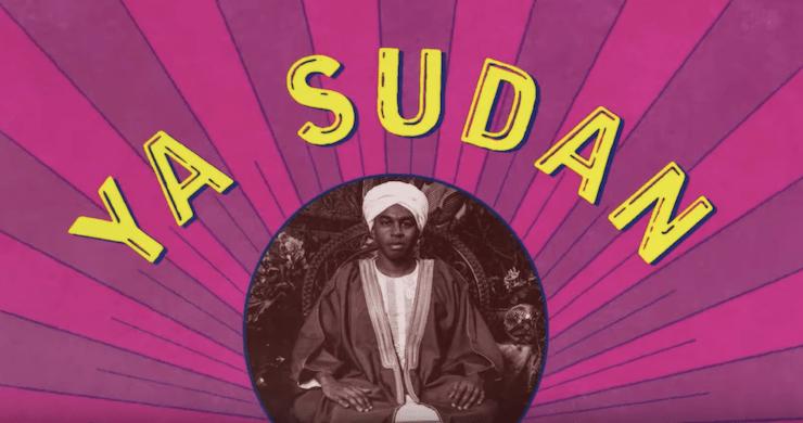 Sinkane, Sinkane ticket, Sinkane album, Sinkane Sudan