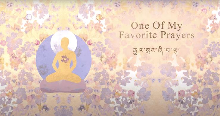 dalai lama, dalai lama music, dalai lama album, dalai lama favorite prayers, dalai lama age, dalai lama birthday, dalai lama spotify, dalai lama youtube