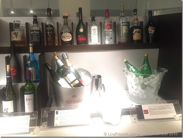 ANA Suite Lounge Bar