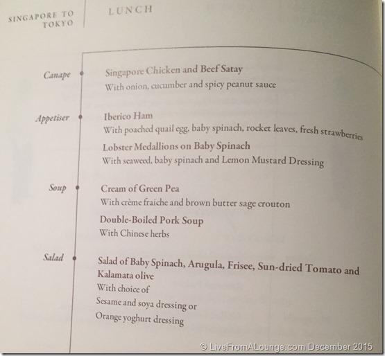SQ Suites Lunch Service Menu