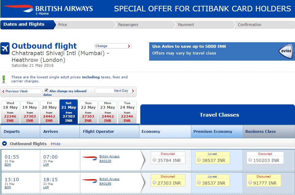 British Airways up to 12% discount on Citi Cards - Live from a Lounge