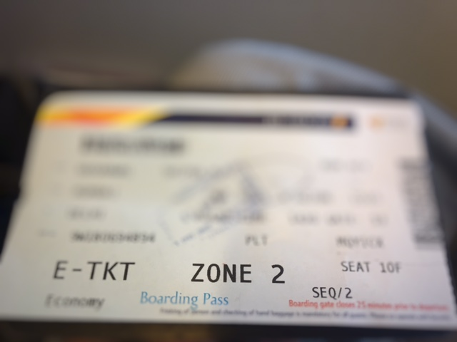 When Jet Airways zone wise boarding got me groaning! - Live from a Lounge