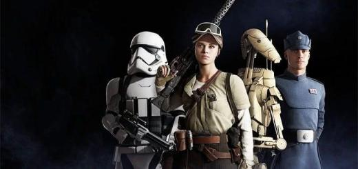 Star Wars Battlefront - отряд