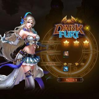 Dark Fury - девушка и логотип игры