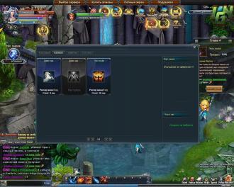 Базовые навыки мага в игре Storm Online