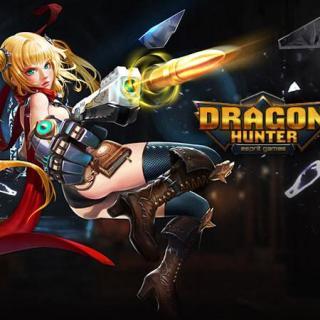 Dragon Hunter - стрелок