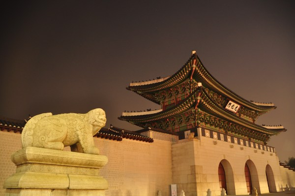 Gyeongbukgung at Night #2