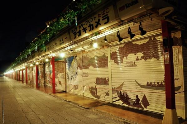 Market near Sensoji temple at night