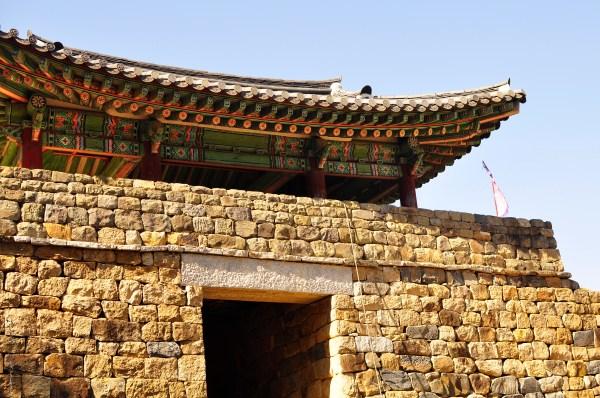 Gongju04