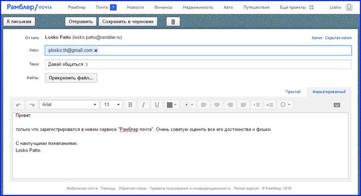 Πώς να γράψετε ένα άνοιγμα ηλεκτρονικού ταχυδρομείου σε απευθείας σύνδεση dating d. o και sojin dating