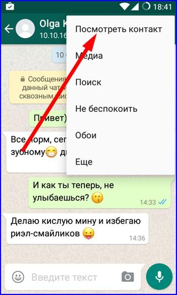 chat pentru jetoane fără înregistrare