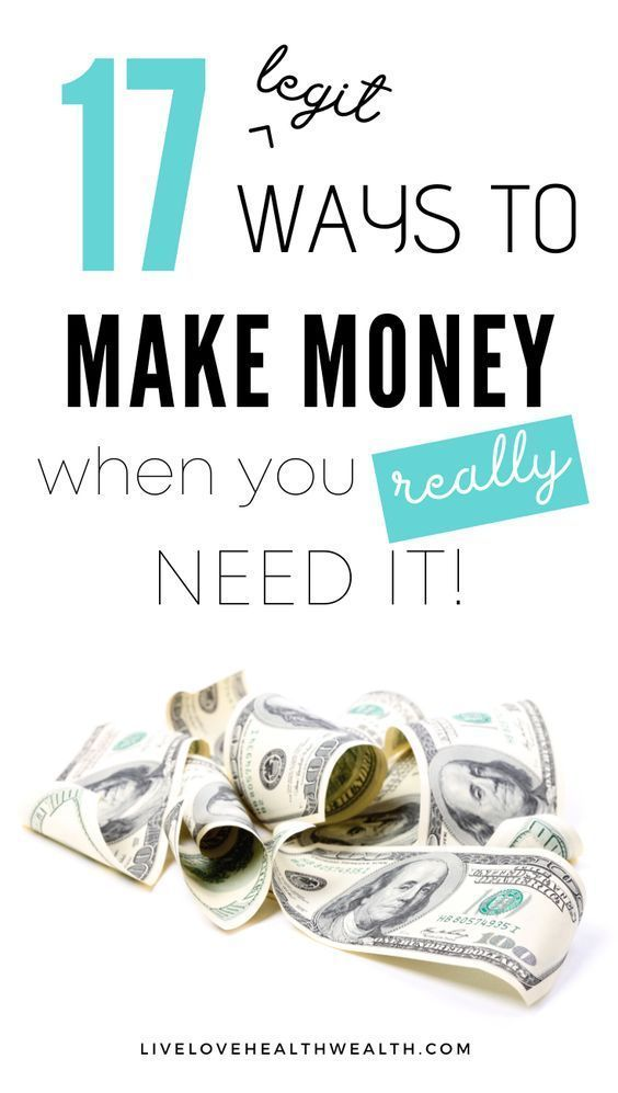 17 QUICK AND INSANELY SIMPLE WAYS TO MAKE EXTRA CASH FAST