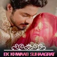 Charmsukh Ek Khwaab Suhaagrat (2019) Ullu