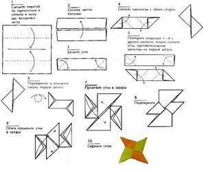 Origami How to Make Paper Weapons | How to Make Origami Weapons | 249x300