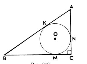Окружность в прямоугольный треугольник