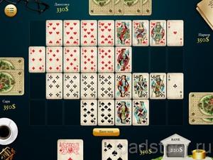 Играть в козла в карты в 24 карты как играть на карте в майнкрафт вдвоем