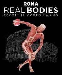 Real Bodies a Roma al Guido Reni District dall'8 aprile al 2 luglio 2017, in un'edizione dedicata ad atleti in pose olimpioniche!
