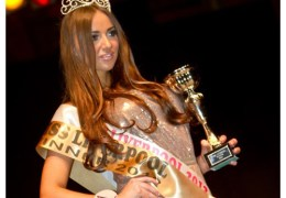 IN PICTURES: Miss Liverpool 2012 Final