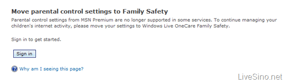 Windows Live OneCare Family Safety 站点更新